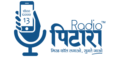 Rural India | Rural News | Rural Media Platform